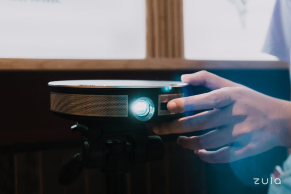 non-basic gift guide projector