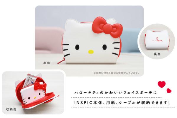 canon hello kitty bag
