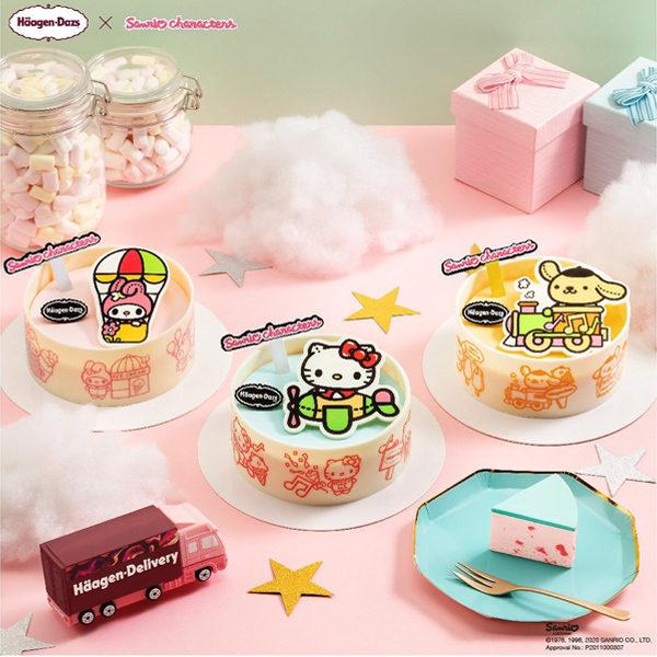 haagen dazs sanrio ice cream cake