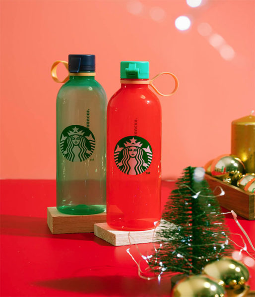 starbucks reusable water bottles