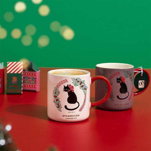 starbucks christmas 2020 colour changing mug