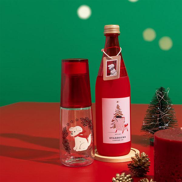 starbucks christmas 2020 bottles