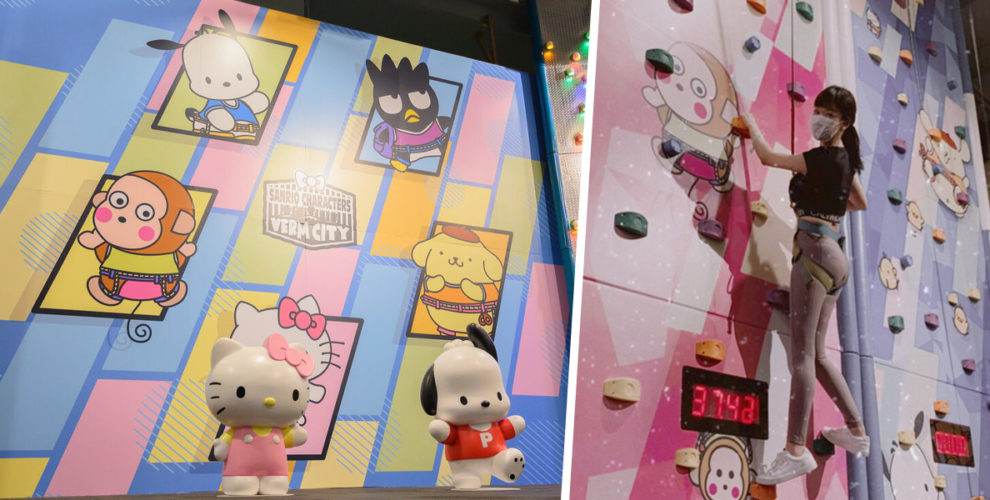 sanrio rock climbing gym cover