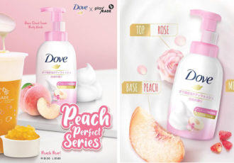 dove x playmade peach series cover
