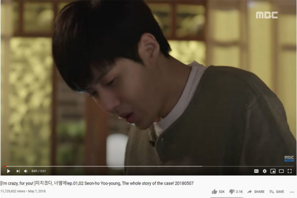 kim seon ho kissing scene