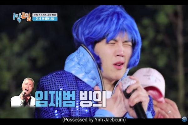 kim seon ho variety show