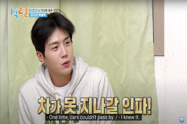 kim seon ho theatre show