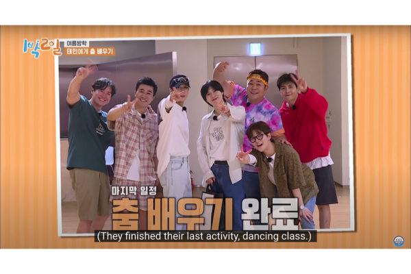 kim seon ho 2 days 2 night cast
