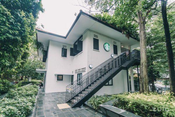 starbucks singapore rochester park 2