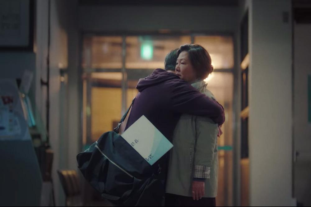 start-up-k-drama-stay-grateful