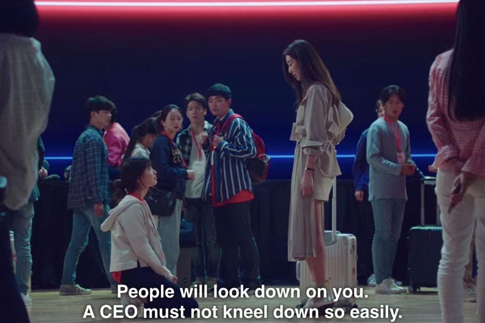 start-up-k-drama-ego