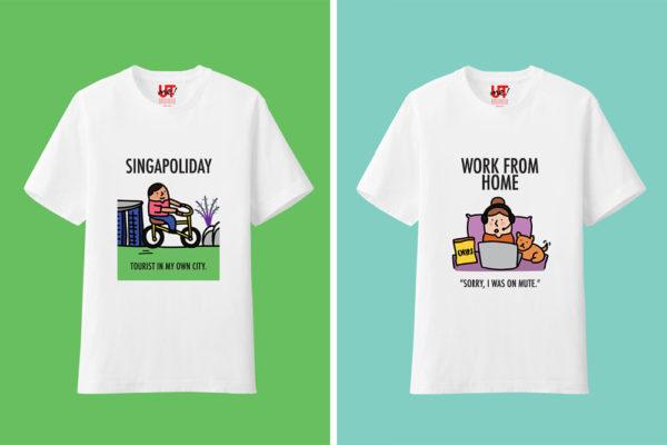 uniqlo the singaporean dream exclusive designs