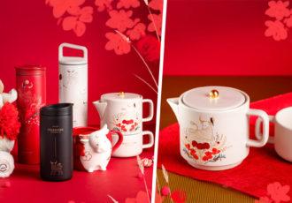 starbucks chinese new year cover