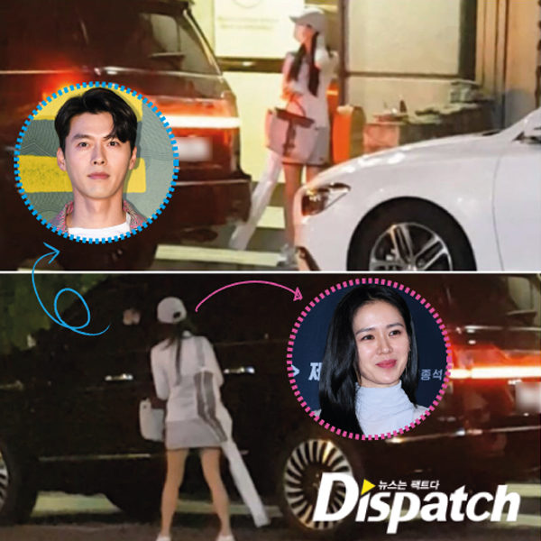 hyun bin so ye jin dispatch