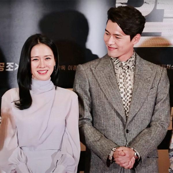 hyun bin so ye jin
