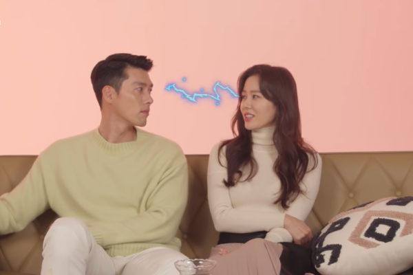 hyun bin so ye jin teasing