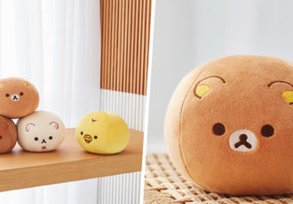 rilakkuma workout weights cover