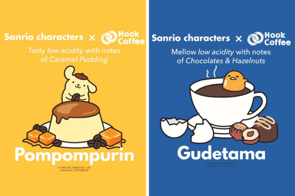 sanrio x hook coffee gudetama and pompompurin