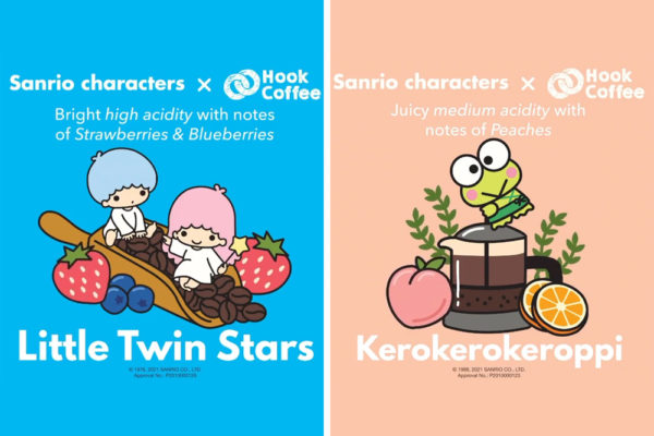 sanrio x hook coffee little twin stars and keroppi