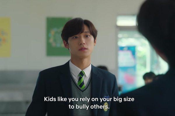 18 again bully