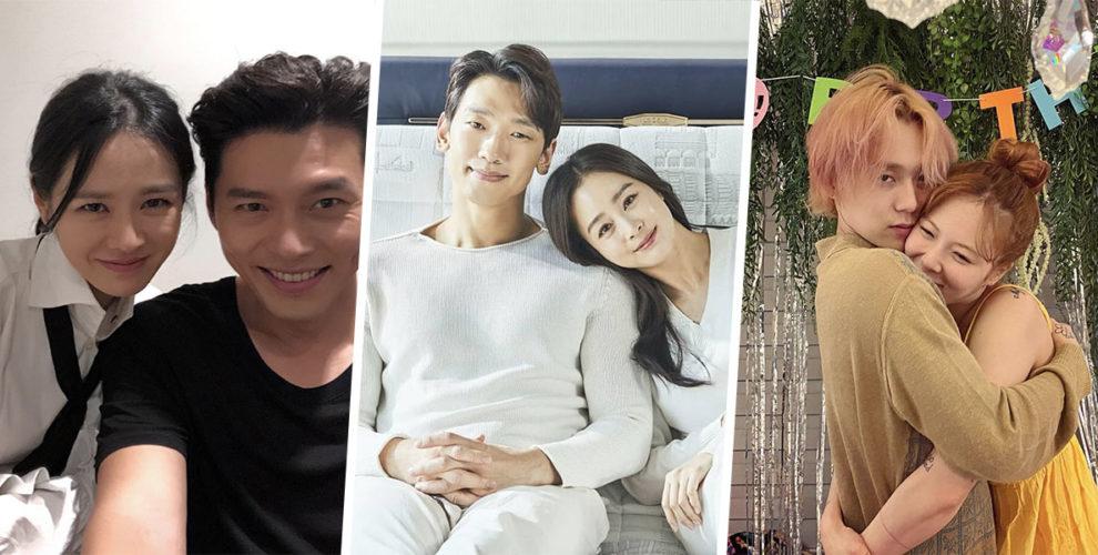 korean celeb couples cover