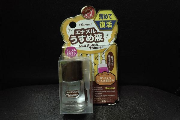 nail polish thinner solution
