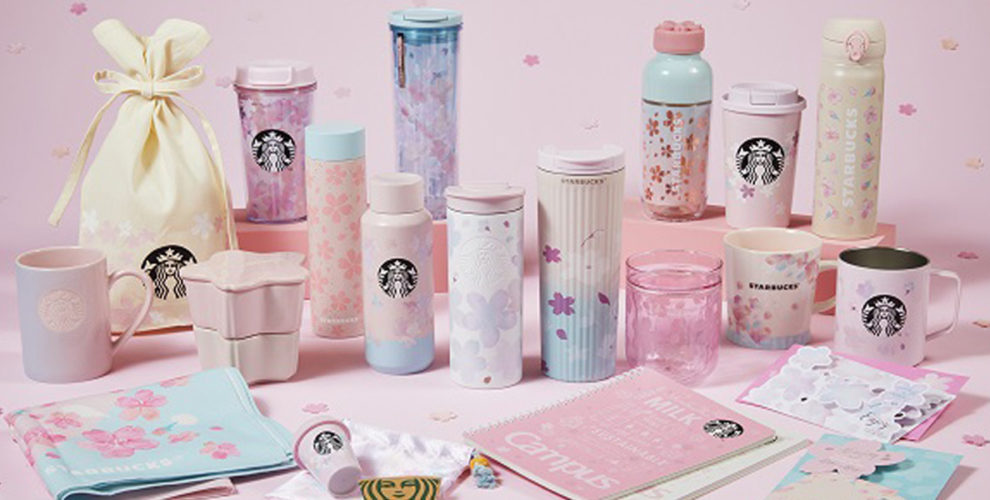starbucks japan sakura 2021 cover