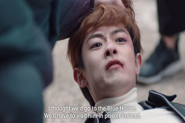 the uncanny counter hyeok u being bullied