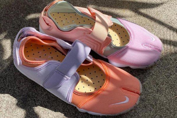 Nike Pastel Sneakers Air Rift