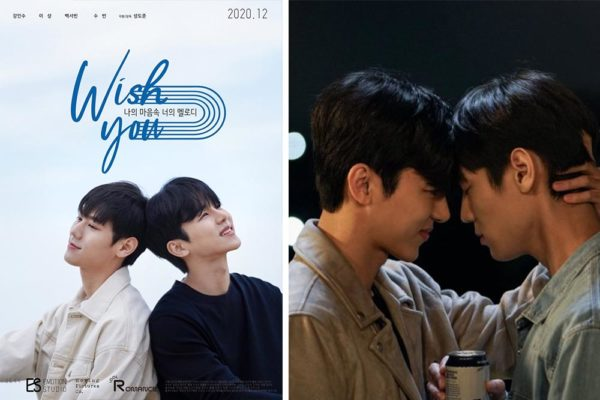 Korean BL Dramas Wish You