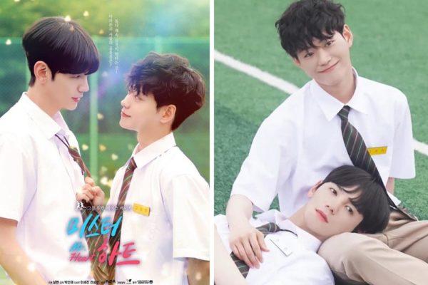 Korean BL Dramas Mr Heart