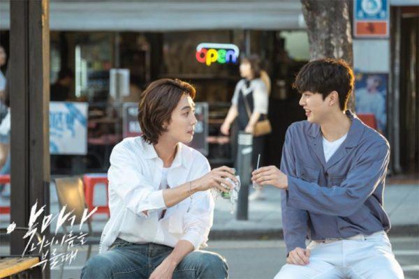 Song Kang Jung Kyung Ho