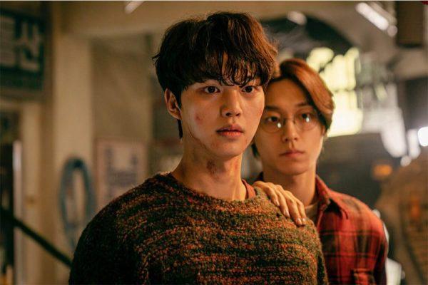 Song Kang Lee Do Hyun