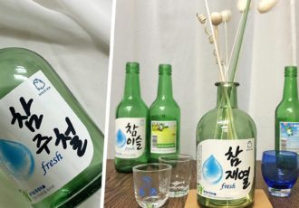 Soju Bottle Diffusers cover
