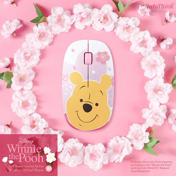 winnie-the-pooh-sakura-mouse