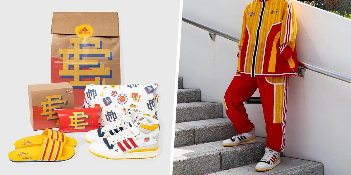 This Adidas x McDonald's Collab Has Fries-inspired Apparel That Will Bring  You More Joy Than A Happy Meal - ZULA.sg