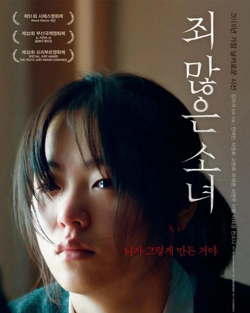 Vincenzo K-drama Jeon Yeo Been
