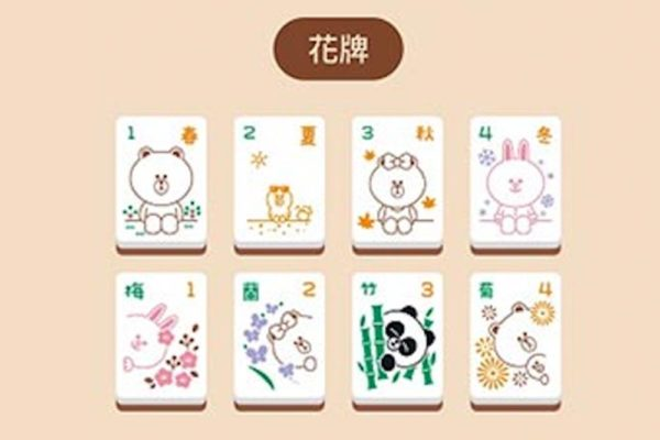line friends mahjong