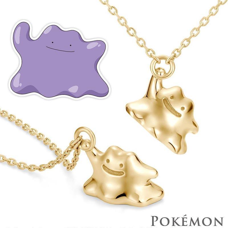 Pokemon Bridal Fair Ditto Necklace
