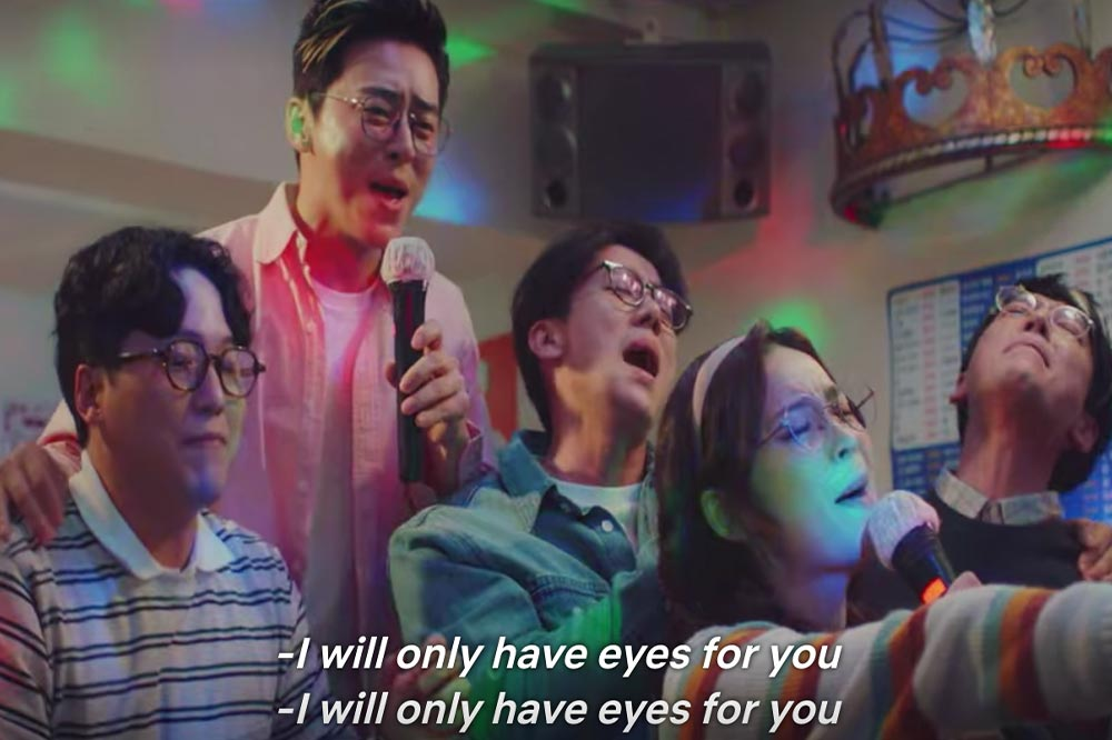Hospital Playlist Karaoke Scene