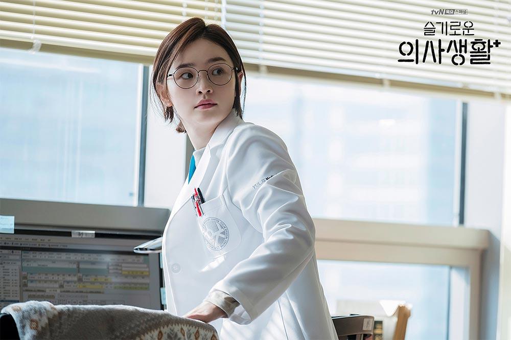 Hospital Playlist Song Hwa