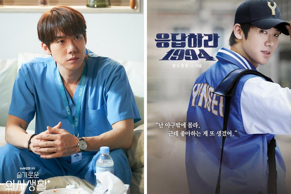 Hospital Playlist Yoo Yeon Seok