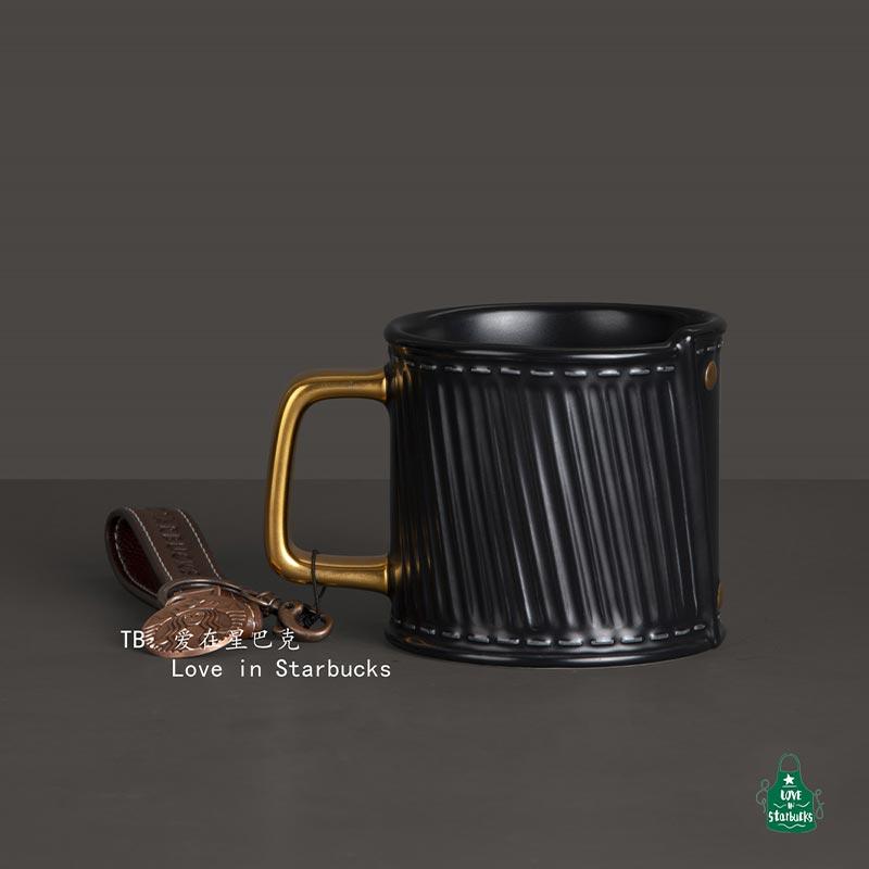 Starbucks China Father's Day Mug