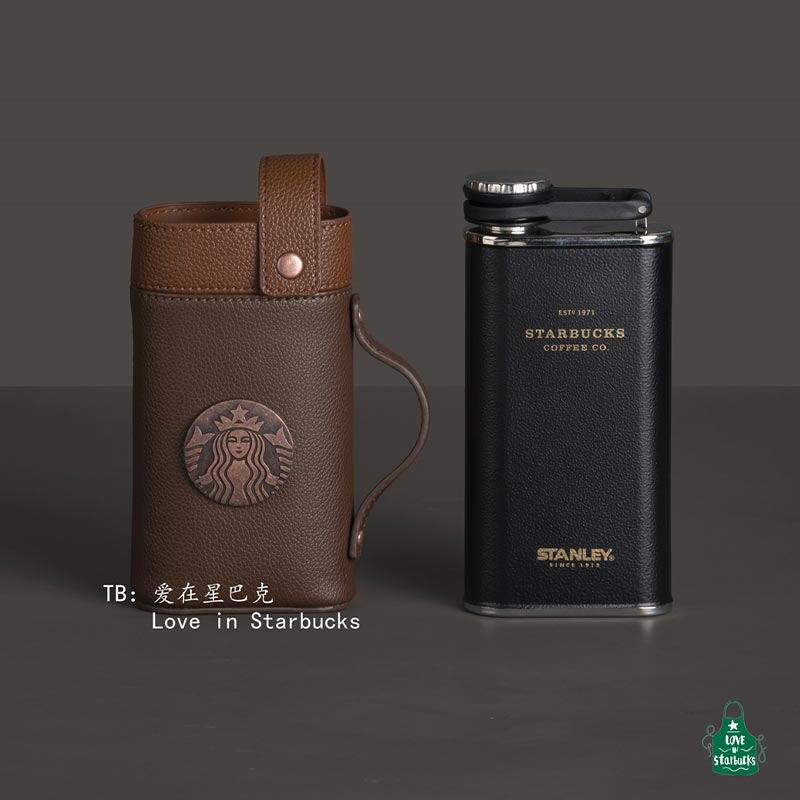 Starbucks Father's Day Flask