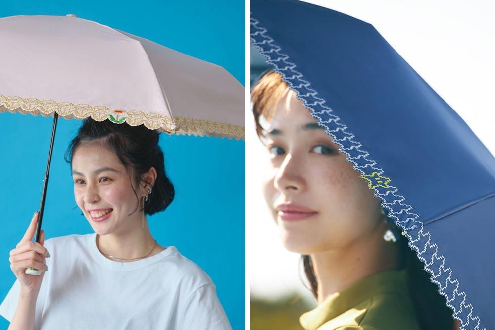 Super Mario UV-shield Umbrellas