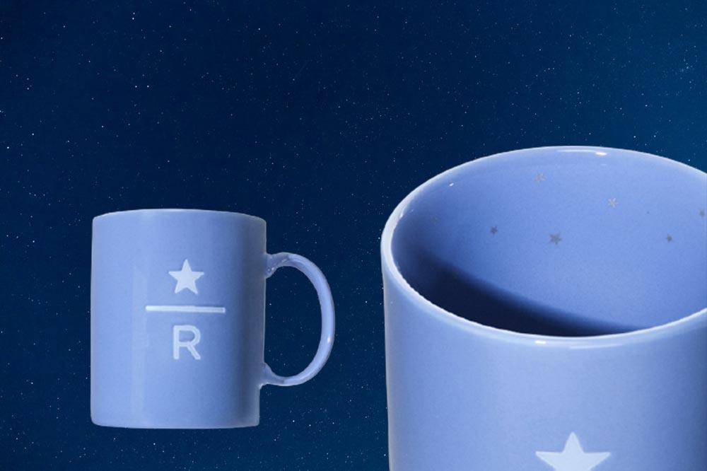 Starbucks Reserve Converse Mug