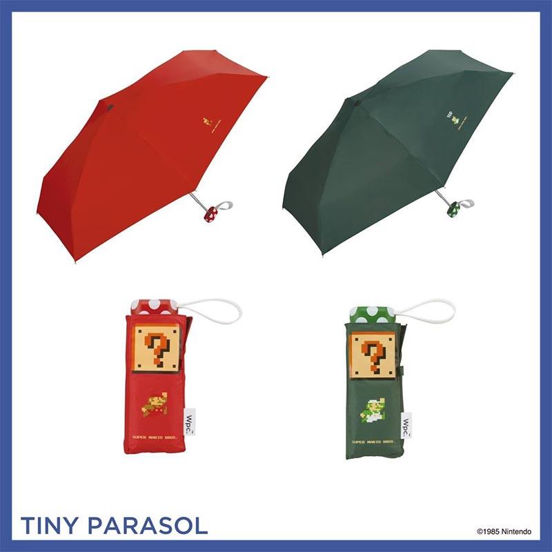 Super Mario Umbrellas Bros Parasols