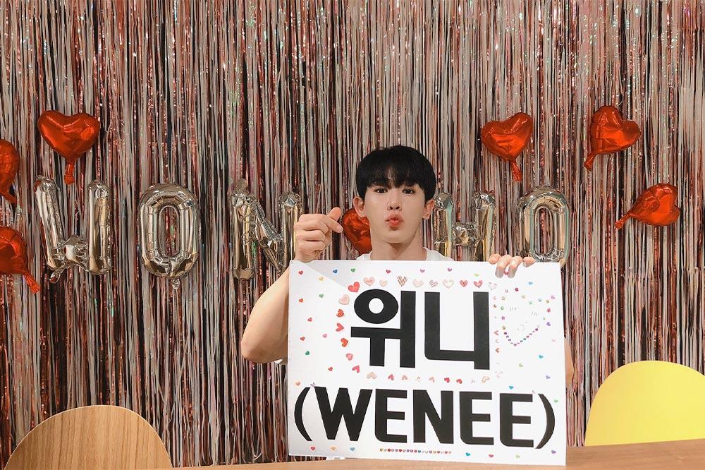 Wonho Facts Wenee