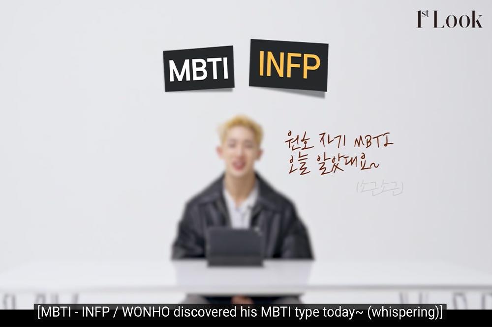 Wonho Facts MBTI