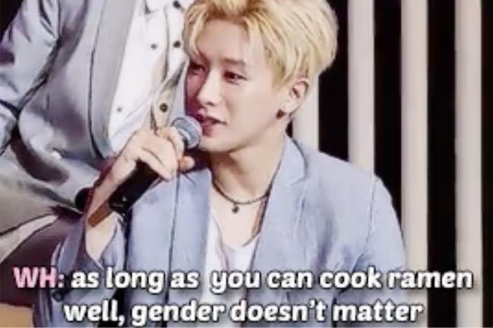 Wonho Facts Ramen